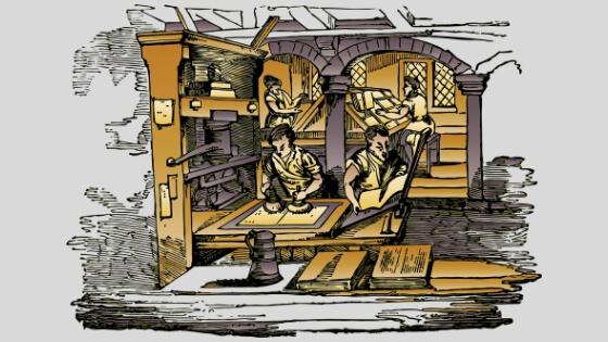 İlk Türk Matbaası
