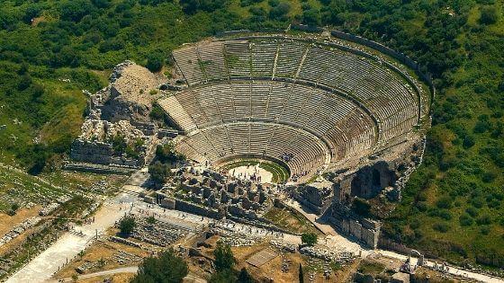 Efes Tarihi