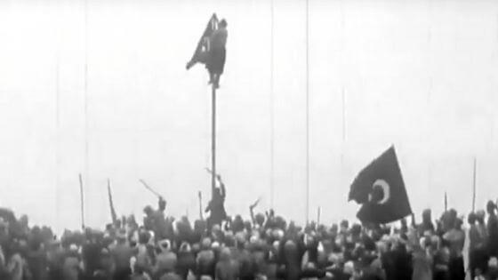 Kahramanmaraş Bayrak Olayı