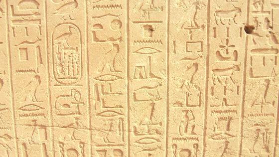 Antik Mısır Tanrıları