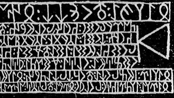 Orhun Yazıtları Önemi ve Özellikleri