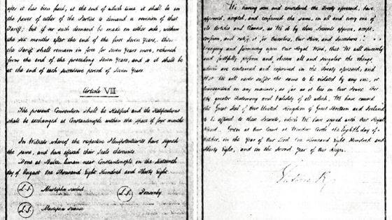 1838 Balta Limanı Ticaret Antlaşması Maddeleri (pdf)