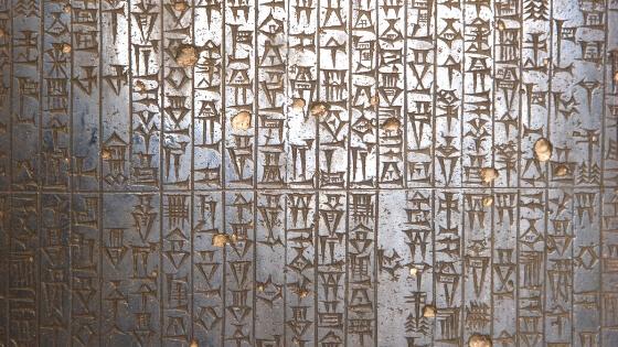 Hammurabi Kanunları Maddeleri