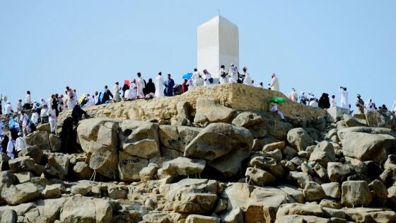 Veda Hutbesi Arafat Dağı