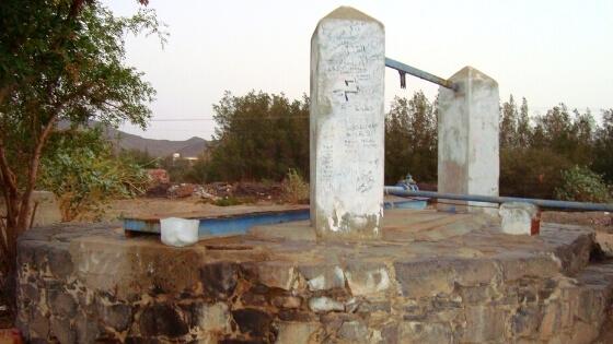 Hudeybiye Kuyuları