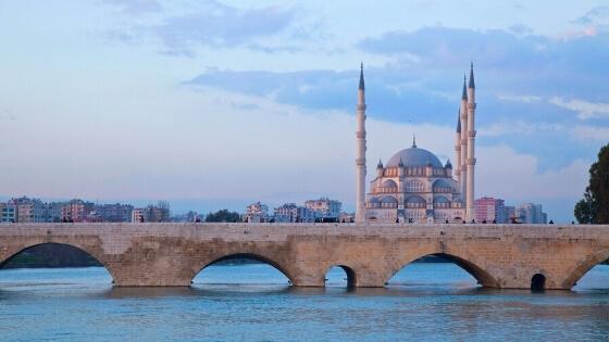 Adana ismi nereden gelmiştir?